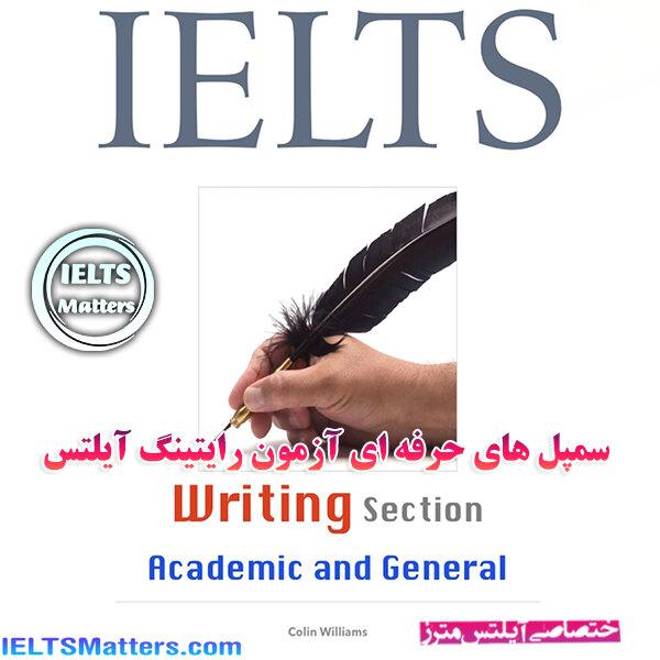 دانلود کتاب IELTS Writing Section Academic and General