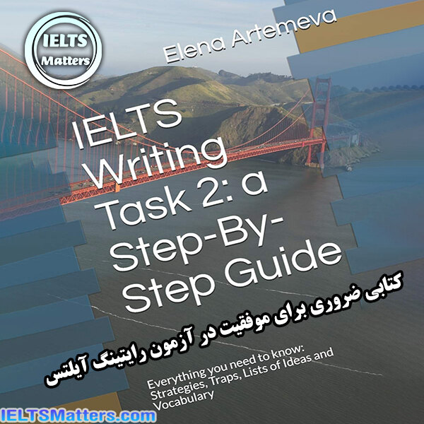 دانلود کتاب IELTS Writing Task 2 - a Step-By-Step Guide