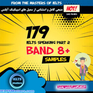 دانلود کتاب IELTS Speaking Samples Part 2 Band 8