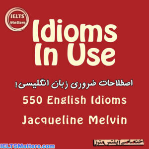 دانلود کتاب Idioms In Use-550 English Idioms