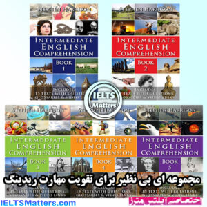 دانلود مجموعه Intermediate English Comprehension