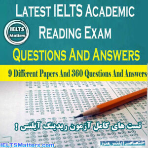 دانلود کتاب Latest IELTS Academic Reading Exam Questions And Answers