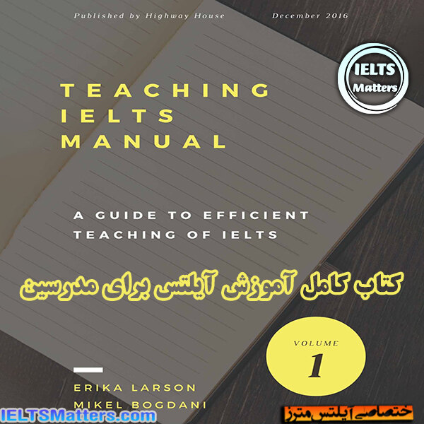 دانلود کتاب Teaching IELTS Manual- A Guide to effective teaching of IELTS