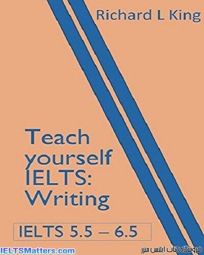 دانلود رایگان کتاب Teach Yourself Writing