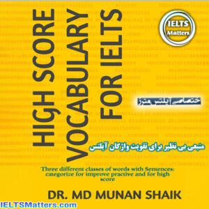 دانلود کتاب High Score IELTS Vocabulary list