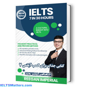 دانلدانلود کتاب IELTS 7 in 30 Hours A Cultural Insight Into IELTSود کتاب IELTS 7 in 30 Hours A Cultural Insight Into IELTS