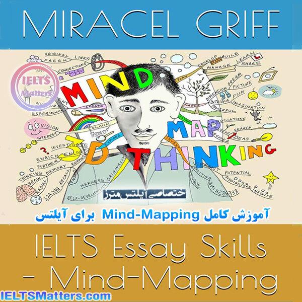 دانلود کتاب IELTS Essay Skills - Mind-Mapping