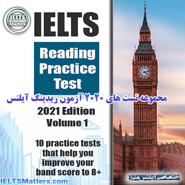 دانلود کتاب IELTS Reading Practice Test 2021 Edition Volume 1