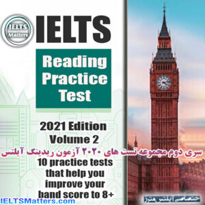 دانلود کتاب IELTS Reading Practice Test 2021 Edition Volume 2 - 10 Practice Tests