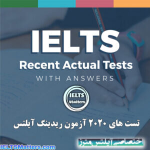 دانلود کتاب IELTS Reading Practice Tests 2020