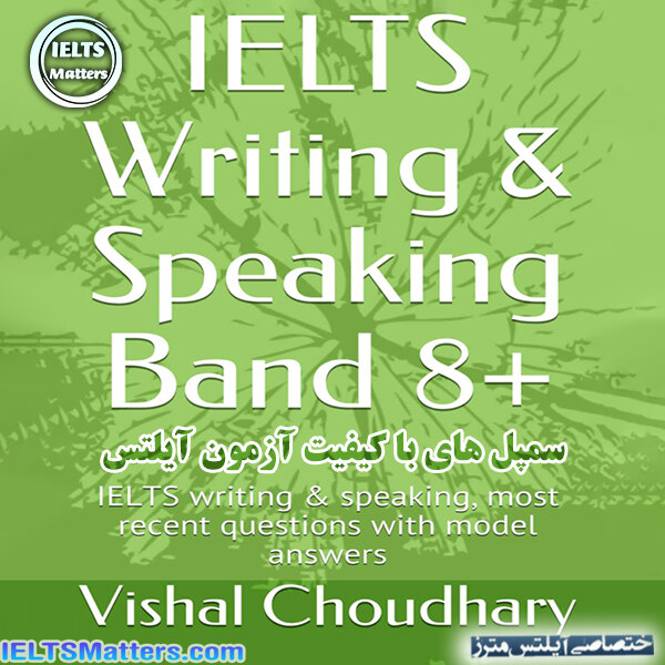 دانلود کتاب IELTS Writing & Speaking Band 8+
