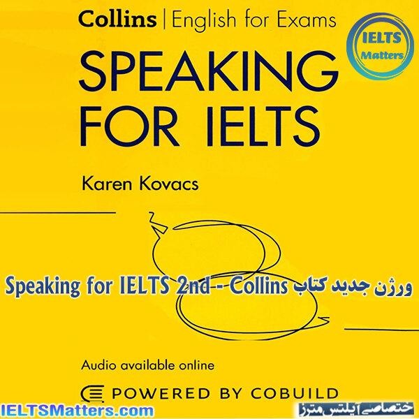 دانلود کتاب Speaking for IELTS 2nd - Collins