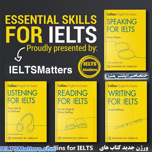 دانلود مجموعه کتاب های Collins for IELTS 2nd