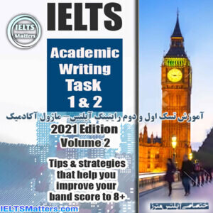 دانلود کتاب IELTS Academic Writing Task 1 & Task 2 - 2021 EDITION