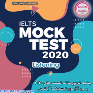 دانلود کتاب IELTS Mock Test-Listening 2020 January-October