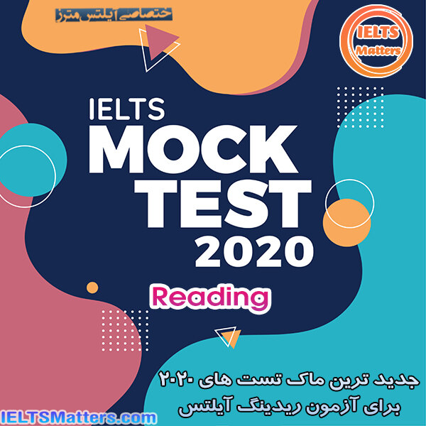 دانلود کتاب IELTS Mock Test-Reading 2020 January-October
