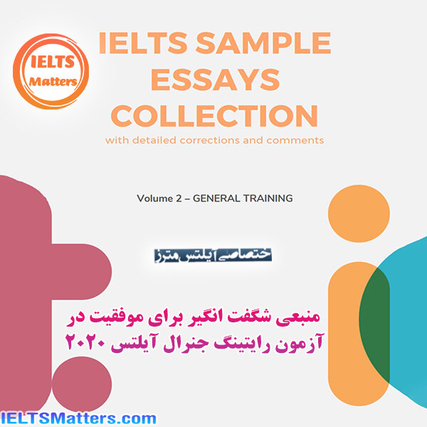 دانلود کتاب IELTS Sample Essays collection-General 2020