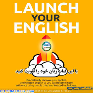 دانلود کتاب Launch Your English - Dramatically improve your spoken and written English