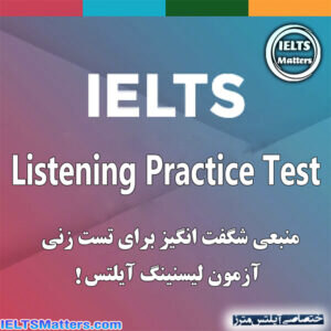 دانلود کتاب IELTS Listening Practice Test