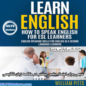 دانلود کتاب How To Speak English For ESL Learners
