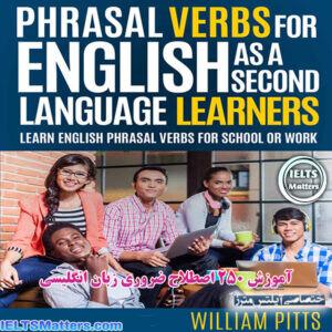 دانلود کتاب Phrasal Verbs For English As A Second Language Learns