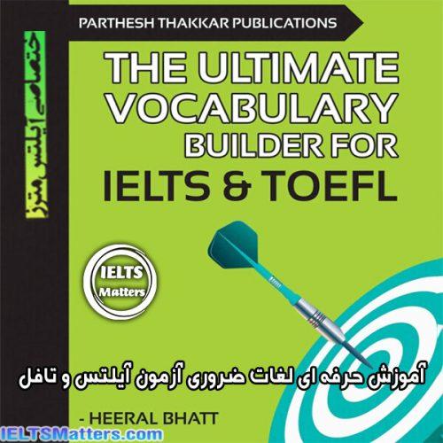 دانلود کتاب The Ultimate Vocabulary Guide for IELTS