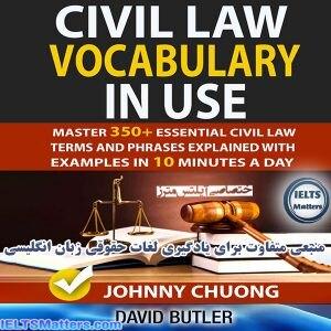 دانلود کتاب Civil Law Vocabulary In Use Master 350+ Essential Civil Law Terms And Phrases Explained With Examples In 10 Minutes A Day