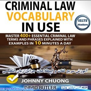 دانلود کتاب Criminal Law Vocabulary In Use: Master 400+ Essential Criminal Law Terms And Phrases Explained With Examples In 10 Minutes A Day