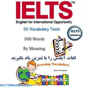 دانلود کتاب IELTS - 50 Vocabulary Tests - 500 Words By Meaning