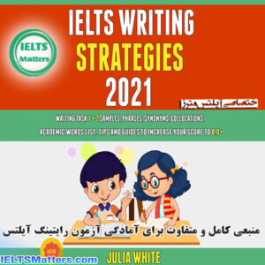 دانلود کتاب IELTS Writing Strategies 2021