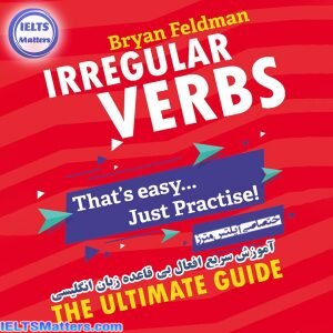 دانلود کتاب Irregular Verbs The Ultimate Guide