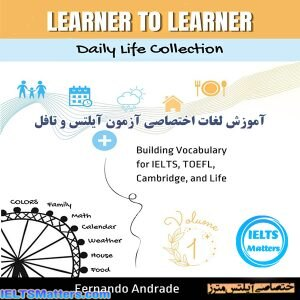 دانلود کتاب Learner To Learner-Building Vocabulary for IELTS, TOEFL, Cambridge and Life