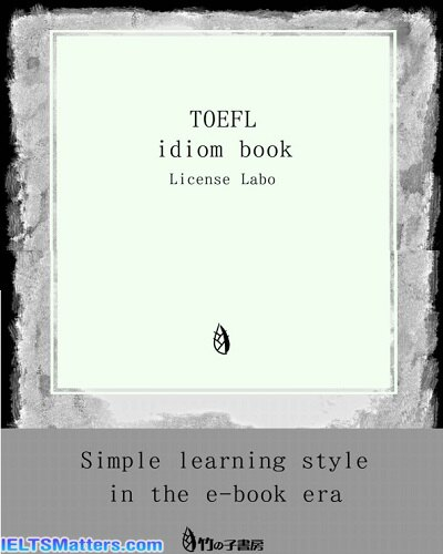 دانلود رایگان کتاب TOEFL idiom book