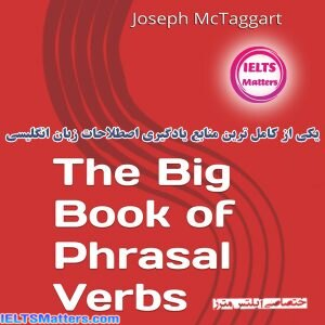 دانلود کتاب The Big Book of Phrasal Verbs