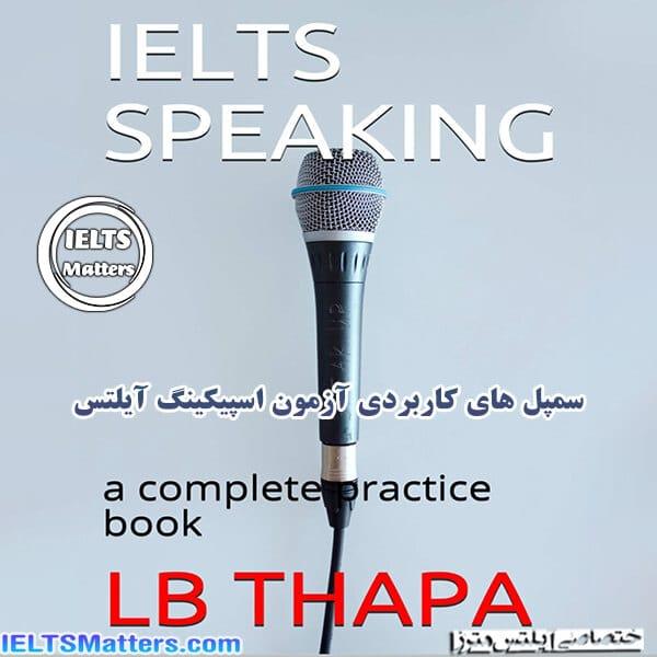 دانلود کتاب IELTS Speaking A Complete Practice Book