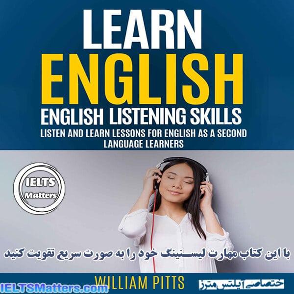 دانلود کتاب Learn English - English Listening Skills