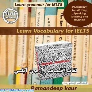 دانلود کتاب Learn Vocabulary For IELTS