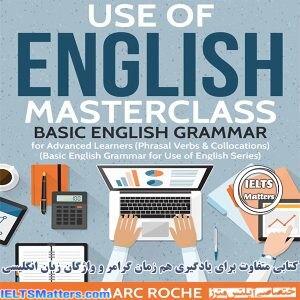 دانلود کتاب Use of English Masterclass - Basic English Grammar for Advanced Learners