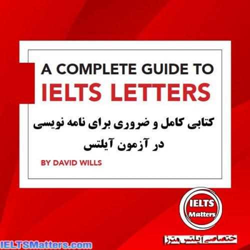 دانلود کتاب A Complete Guide to IELTS Letters