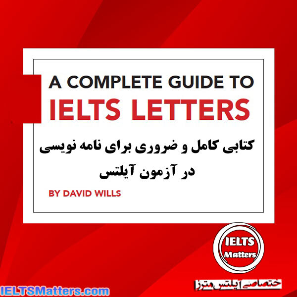دانلود کتاب A Complete Guide to IELTS Letters