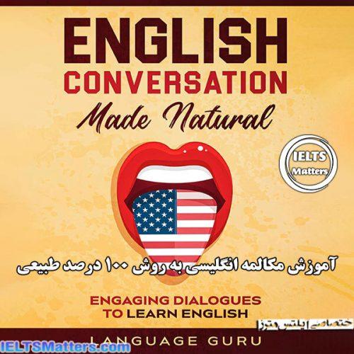 English-Conversation-Made-Natural--Engaging-Dialogues-to-Learn-English