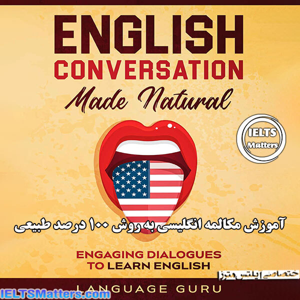English-Conversation-Made-Natural--Engaging-Dialogues-to-Learn-English