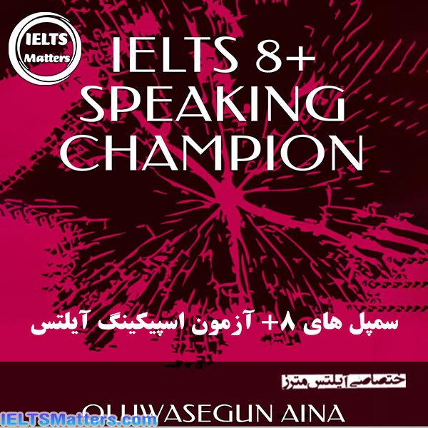 دانلود کتاب IELTS 8+ Speaking Champion