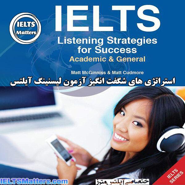 دانلود کتاب IELTS Listening Strategies for Success