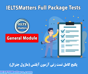 پکیج کامل تست زنی آزمون آیلتس ( ماژول جنرال) IELTSMatters Full Package Tests- General Module