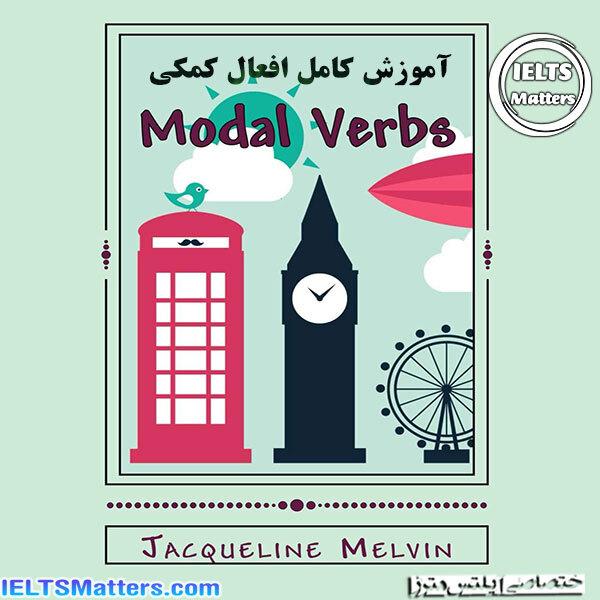 دانلود کتاب Modal Verbs-English Grammar
