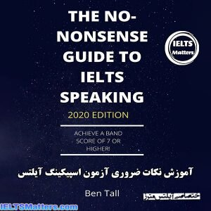 دانلود کتاب The No-Nonsense Guide To IELTS Speaking 2020 Edtion