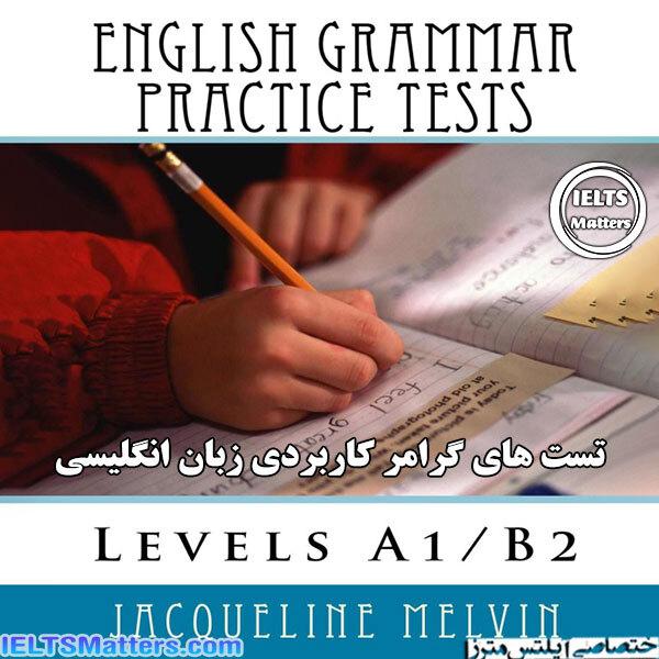 دانلود کتاب English Grammar Practice Tests