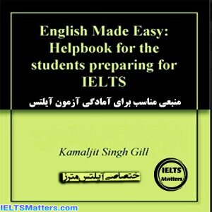 دانلود کتاب English Made Easy- Preparing for IELTS