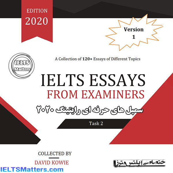 دانلود کتاب IELTS Essays From Examiners 2020